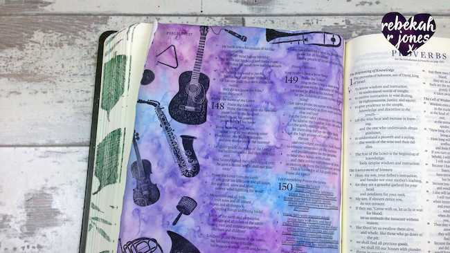 Praise Him On The Margin - Bible Art Journaling Challenge Week 42