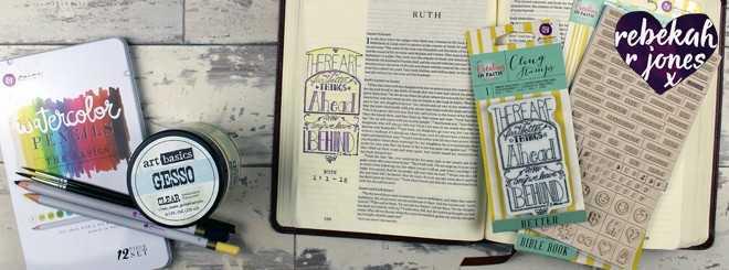 Simple Watercolor Pencil Tutorial – Bible Art Journaling Challenge Week 51