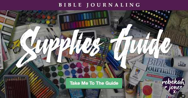 Bible Journaling Supplies Guide Link