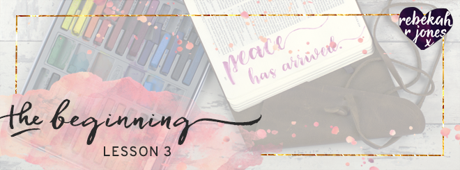 Inktense Hand Lettering - The Beginning Lesson 1 Bible Art Journaling Challenge
