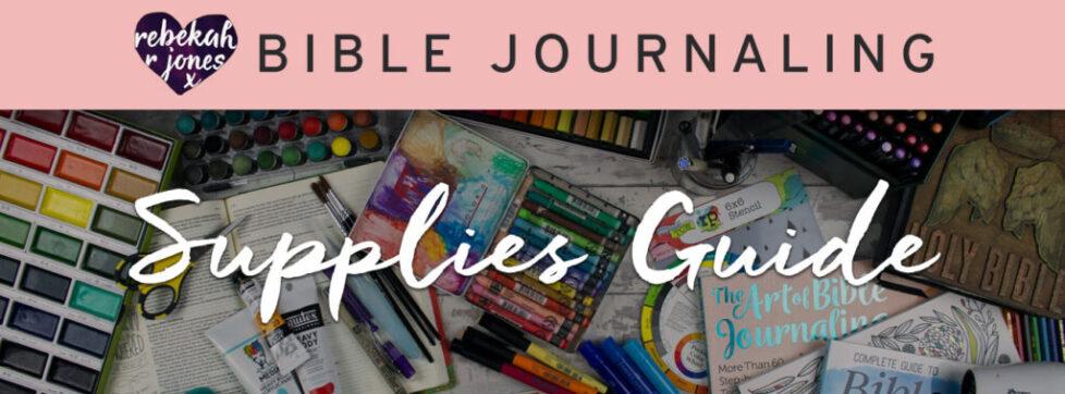 BJ_Supplies_Guide_Header_v2